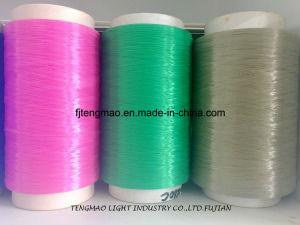 450d/96f FDY Polypropylene Yarn for Webbings
