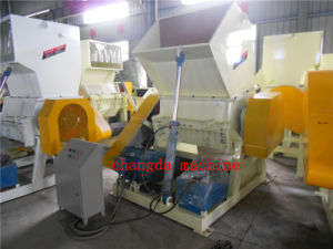 Small Plastic Crusher pictures & photos