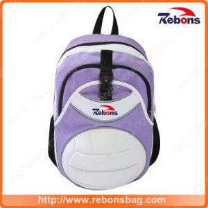Cute Cartoon Backpack Baby School Bags pictures & photos