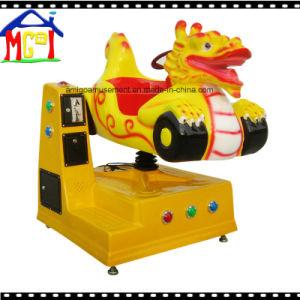 2017 Amusement Gun Boat Swing Kiddie Rides for Little Kids pictures & photos