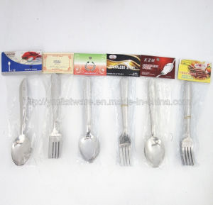12PCS Cheap Stainless Steel Spoon pictures & photos