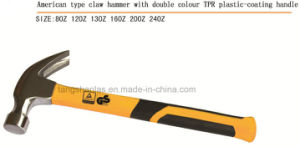 American Type Claw Hammer with Plastic Coating Handle pictures & photos