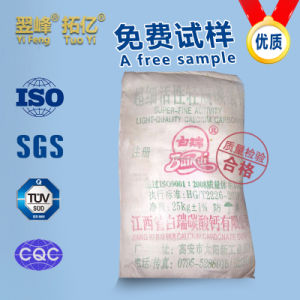 Activated Light Calcium Carbonate 1250 Mesh pictures & photos