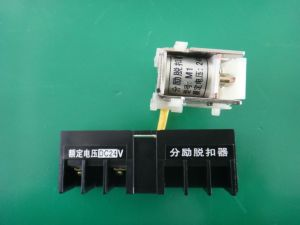 Intelligent Moulded Case Circuit Breaker 3p 4p 250A 630A MCCB pictures & photos