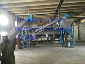 Atlas Technology Wet-Pressed Fish Meal and Fish Oil Production Line pictures & photos