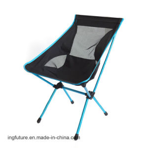 Foldable Areometal Leisure Space Chair pictures & photos