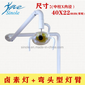 Dental Unit Spare Part Lamp Arm pictures & photos