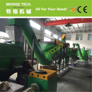 Waste plastic PET bottle flakes recycling equipment pictures & photos