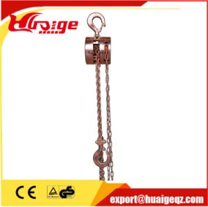 Heat Proof Chain Block Explosion Proof 2t 3t 10t pictures & photos