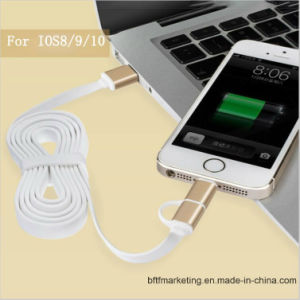 New 2in1 Lightning with Micro USB Cable for iPhone and Android pictures & photos