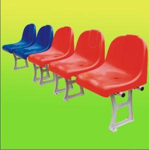 Injection Seat (SZM-GZY-ST)