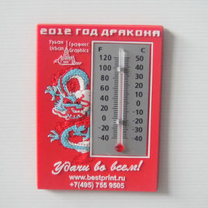Soft PVC Magnet Fridge with Thermometer (ASNY-FM-IVY-004) pictures & photos