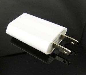 Wall Charger From Redar in Promotion