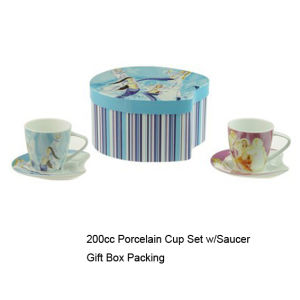 290CC Porcelain Coffee Cup Set W/Saucer (Style# 2224)