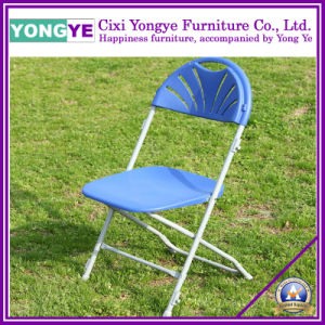 Wedding Furnitures/Events Chairs/Outdoor Stacking Plastic Chair pictures & photos