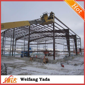 High Quality Steel Storage Warehouse
