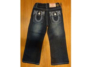 Kids Jeans (MMJ-015)