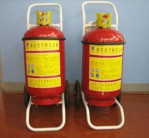 35kg ABC Wheeled Dry Powder Fire Extinguisher (MFTZ/ABC35)