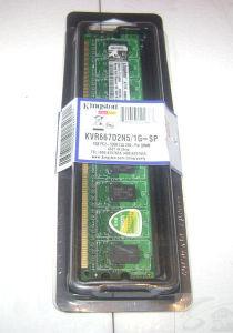 DDR2 1GB 667MHz