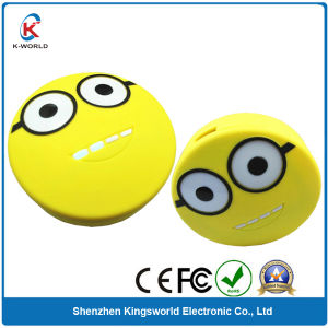 Cute Power Bank 8000mAh pictures & photos