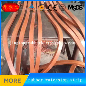 Rubber Material Water Swelling Waterstop Bar for Concrete Joints