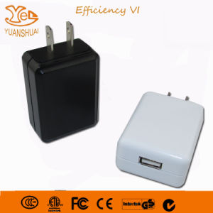 12W Universal Travel USB Wall Charger for Mobile Phone/Cellphone Phone