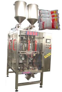 Four Side Seal Bag Automatic Packing Machine (VFS5000F4) pictures & photos