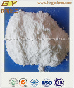 High Quality Chemicals Preservative Food Grade Calcium Propionate