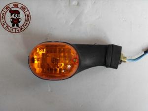 Bajaj Motorcycle Lamp (JFW-MH-039)