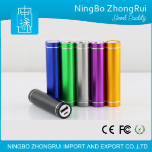 2016 High Quality Round Power Bank Promoiton 2600 mAh pictures & photos