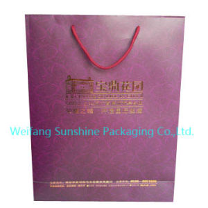 Promotion Bags (NO. SUNSHINE000115)