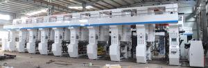 Gravure Printing Machine (ZYAY-81000F)