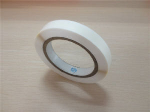 15mm Permanent Adhesive Strip for Self Seal Envelopes (SJ-HC158) pictures & photos