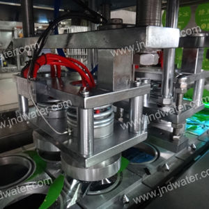 Automatic Water Cup Filling and Sealing Machine for Roll Film pictures & photos