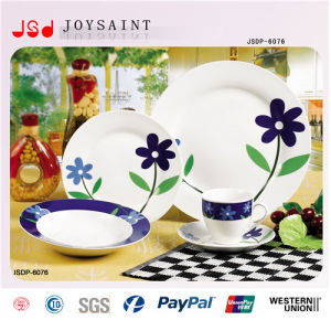 Fine Porcelain Plate Customized (JSD116-R001)
