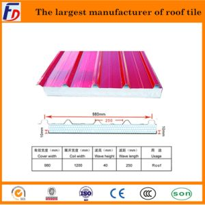 980mm Rock Wool/Glass Wool/EPS Panel with Certificate