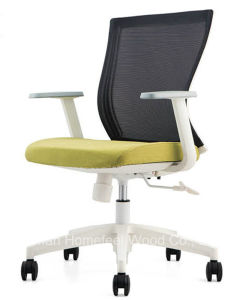 New Design Office Swivel Mesh Staff Chair (HF-183B) pictures & photos