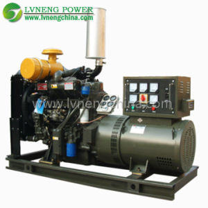 Coal Gas Generator China Manufacture Ln-500gfl pictures & photos