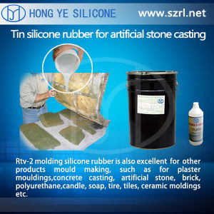 Molding Silicone Rubber (HY625) pictures & photos