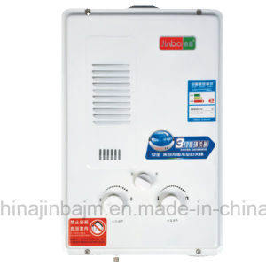 New Model Low Pressure Flue Type Instant Gas Water Heater (JSD-D3) pictures & photos