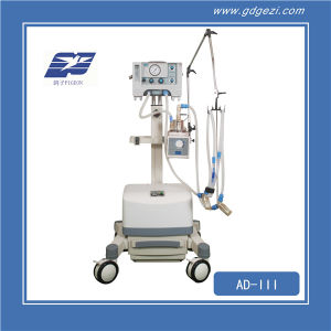 Infant/ Padiatric CPAP Ventilator (AD-III)