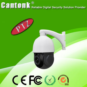 CCTV PTZ Mini Ahd Camera From CCTV Cameras Suppliers (PT5AM18XD200) pictures & photos