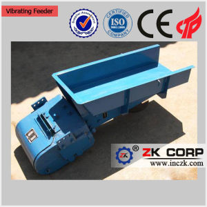 China Competitive Electromagnetic Vibration Feeder Price pictures & photos