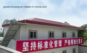 Certified Flat Roof Prefabricated Building Prefab House with Wenchuang