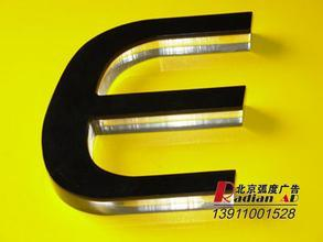 Cast Acrylic Sheet Price Supplier in Shanghai (hot thickness: 3mm) pictures & photos