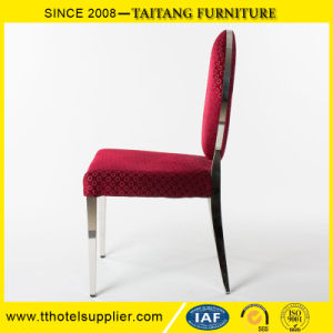 Roudn Oval Back Chair for Hotel Wedding and Banquet pictures & photos