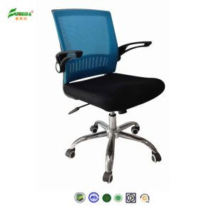 2015 Office Chair Staff Chair, Ergonomic Mesh Office Chair pictures & photos