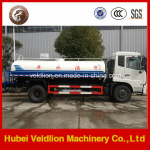 LHD New 10-15cbm Water Sprinkler Truck pictures & photos