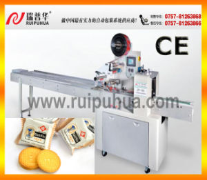 Automatic Pillow Type Cookie Packaging Machine Zp-100 pictures & photos
