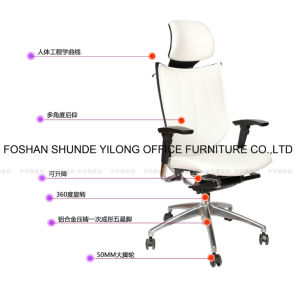 Fashionable Manager Ergonomic Swivel Leisure PU Chair pictures & photos